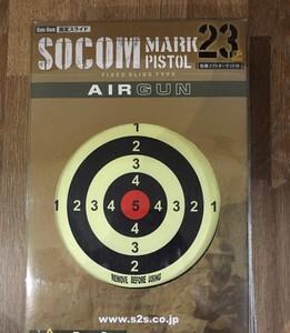 SⅡS ガスハンドガン MK23 SOCOM 固定スライド ミリタリーの写真2