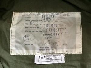 イギリス軍 MK2 コンバット ジャケット DPM迷彩 パーカーの写真3