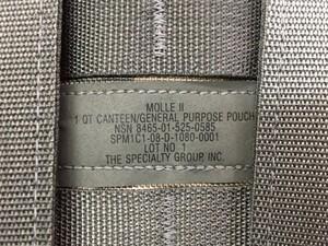 米軍 1QTキャンティーン MOLLEカバー ACU付き ミリタリー ODの写真7