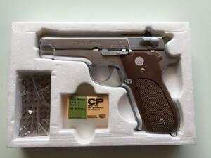 MGC モデルガン S&W M39 シルバー 発火式の写真1