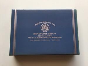 MGC モデルガン S&W M39 シルバー 発火式の写真6