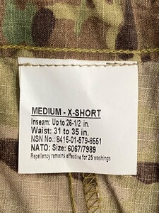 米軍 実物 BDU 上下セット マルチカム L-XSサイズの写真6