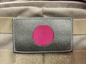 5.11 Tactical スリングバッグ 56963 RUSH MOAB-6の写真6