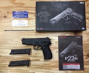 東京マルイ ガスガン SIG SAUER P226 RAILの写真0