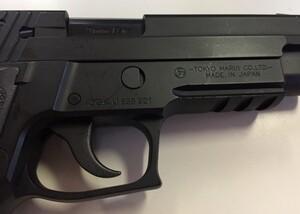 東京マルイ ガスガン SIG SAUER P226 RAILの写真3