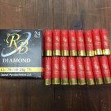 散弾銃 ショットシェル 空薬きょう【RB】 DIAMOND 12ゲージ 17個入りを買取りさせて頂きました。