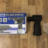 SIG SAUER STL-300J STOPLITE グリップライト タクティカルを買取りさせて頂きました。
