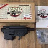 G&P M16A4 FN刻印 メタルフレーム GP543 M4を買取りさせて頂きました。