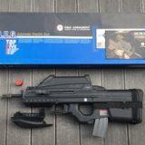 G&G 電動ガン F2000 G2010 Hunter ブラックを買取りさせて頂きました。