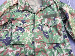陸上自衛隊 E/C3型迷彩服上下セット サイズ4A ベルト付き ミリタリー サバゲーの写真2