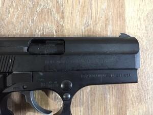 KSC ガスガン M8000 クーガーF ハンドガン ミリタリーの写真2