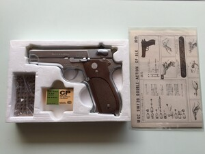 MGC モデルガン S&W M39 シルバー 発火式の写真0
