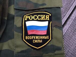 ロシア軍 BDU 上下セット フローラ フィールドキャップ付き 48-5の写真3