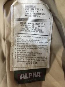 米軍 ALPHA フィールドジャケット M65 カーキ S-Rの写真7
