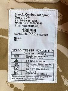 イギリス軍 MVPパーカー コンバットスモック デザートカモ 180/96 ミリタリーの写真7