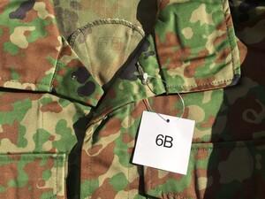 陸上自衛隊 E/C3型 上下セット BDU 6B レプリカの写真2