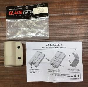 BLADE-TECH ライトポーチ SUREFIRE 6P TekLok 右用の写真0