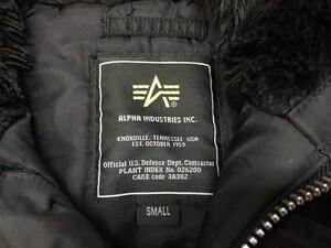 ALPHA TIGHT FIT N-3B ジャケットパーカー ブラックファーの写真3