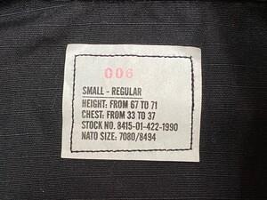アメリカ軍 デッドストック BDUジャケット 黒 S-R ミリタリーの写真6