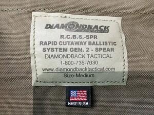Diamond Back プレートキャリア RG Mサイズ ミリタリーの写真6