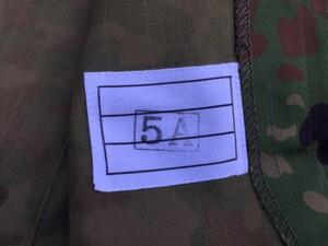 陸上自衛隊 迷彩服 3型 TC 5Aサイズ 上下セットベルト付きの写真2