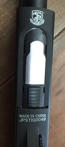S&T レミントンタイプ M870 エアーポンプアクションショットガン SPG07 リアルウッドの写真5
