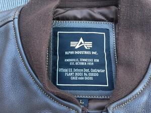 アルファ フライトジャケット レザー MA-1タイプ Lサイズ ブラウンの写真3